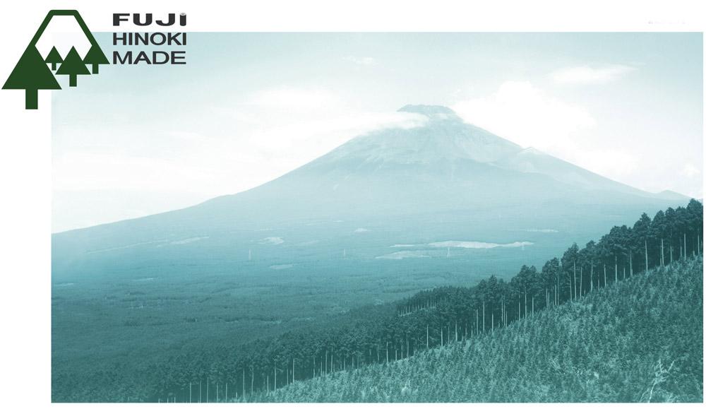 FUJI-HINOKI MADE
